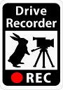 ドライブレコーダー搭載ステッカー 「うさぎとビデオカメラ」 (マグネット) (ホ