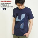 【2020SS】HRリメイク/H.R.REMAKE レジメンタルパッチワークビッグHパッチ半袖Tシャツ リメイクTシャツ ハリウッドランチマーケット REGIMENTAL PTW BIG H PATCH S/S TEE 700081030 HOLLYWOOD RANCH MARKET【コンビニ受取可能】【1点のみメール便可能】【a*】