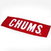 【ポイント10倍】チャムス/CHUMS チャムスロゴタオル2 フェイスタオル スポーツタオル CHUMS LOGO TOWEL 2 CH62-0181【1点のみゆうパケット可能】【RCP】
