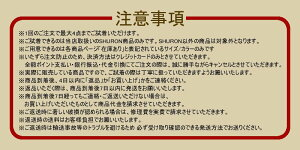 SHURON���奵���ӥ���ƻ����̵���������������ե졼��ե��åƥ������ӥ�