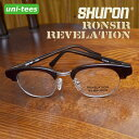 SHURON RONSIR REVELATIONシュロン ロンサー リベレーションSHURON社製サーモント・タイプ