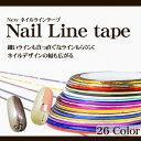 【New】ネイル ラインテープ 全26色  ☆DM便OK☆【...