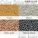 真鍮製 高品質 カラーブリオン 各種 4色...