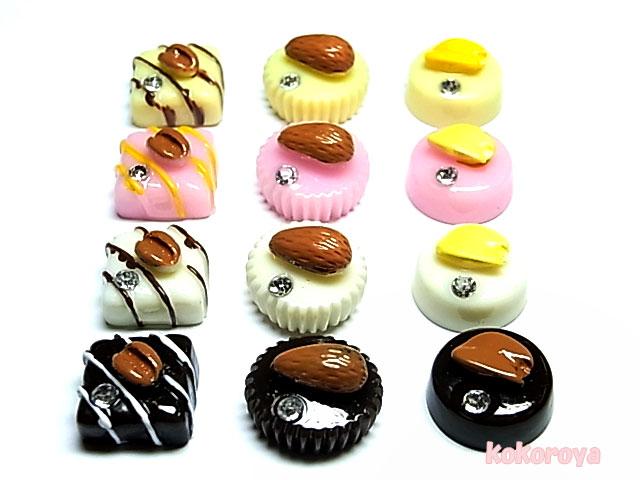 ストーン付き チョコレート 各種 1個 ☆メール便OK☆
