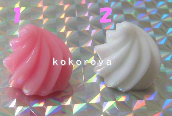 プラホイップ 1個 (大)☆ネコポスOK☆