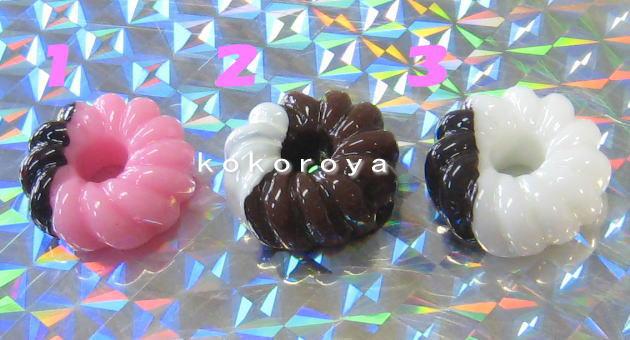 ドーナッツフレンチクルーラー 1個 (15mm) ☆メール便OK☆