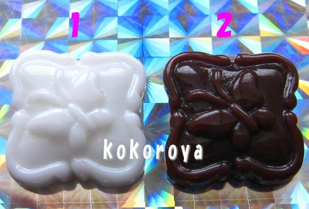 バタフライチョコレート 1個 (12mm) ☆メール便OK☆