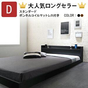 ベッド ダブル フレーム マットレス付き フロアベッド