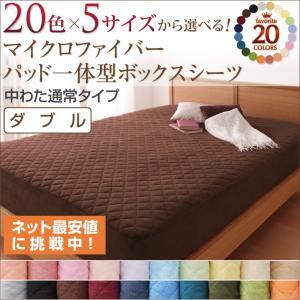 【即利用クーポン配布中】 20色から選べる!マイ...の商品画像