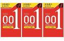 コンドー0.01 Lサイズ コンドーム うすめ あす楽 【オカモト ゼロワン Lサイズ 0.01ミリ 3個入×3箱セット (コンドーム) オ...