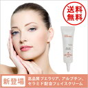 "◆◎[free shipping] use プエラリア same as ブラヴィフェイスクリーム (15 g) ""レディーズプエラリア 99%"". The face cream which combined Al butyne and ceramide in a good balance. [RCP]"