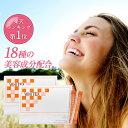 【期間限定30%OFF】プラセンタ サプリ 美容 サプリメント ホワイテックス 30包×2箱 日本製 ビタミンC ヒアルロン酸 …