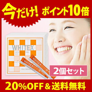 Rakuten advanced daily won first place! Many famous women magazine posting! Supplements why TeX the concentrated beauty ingredient of 18 essential beauty, such as hyaluronic acid and placenta (granulosa / 30 capsule) 2 pieces