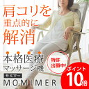 Mm_prd1_p10_tokkyo