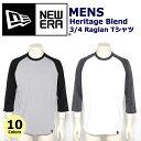 【エントリーで全品5倍】 ニューエラ Tシャツ ラグラン 七分袖 ベースボール メンズ NEW ERA (ブラック/ネイビー/グレー/ホワイト/ブルー/無地/メール便/ダンス)