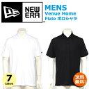 【エントリーで全品5倍】 ニューエラ ポロシャツ メンズ NEW ERA (ブラック/ネイビー/グレー/ホワイト/ブルー/グリーン/レッド/無地/メール便/ダンス/テニス/ゴルフ/送料無料 )