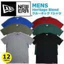 【エントリーで全品5倍】 ニューエラ Tシャツ クルーネック メンズ NEW ERA (ブラック/ネイビー/グレー/ホワイト/ブルー/無地/半袖/メール便/ダンス)