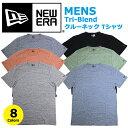 【エントリーで全品5倍】 ニューエラ NEW ERA Tシャツ トライブレンド メンズ (ブラック/ネイビー/グレー/ホワイト/ブルー/グリーン/ワイン/無地/半袖/メール便/ダンス)