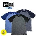 ニューエラ NEW ERA Tシャツ ベースボール ラグラン メンズ (ブラック/ネイビー/グレー/ブルー/無地/半袖/メール便/)