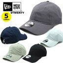 NEW ERA(ニューエラ)ブリムキャップ 無地 キャップ 帽子 キャンプキャップ BRIM CAP