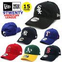 ニューエラ(NEW ERA) ローキャップ MLB アメリカンリーグ 9TWENTY (ヤンキース/
