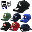 ニューエラ キャップ NFL NEW ERA 9TWENTY (49ers/レイダース/ペイトリオッツ/パッカーズ/ジャイアンツ/シーホークス/スティーラーズ/ビルズ/キャップ/帽子/ゴルフ/アメフト)