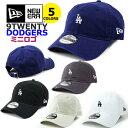 ニューエラ NEW ERA ローキャップ ミニロゴ ロサンゼルス ドジャース 9TWENTY LOS ANGELES DODGERS (ブラック/グレー/ホワイト/ブルー/..
