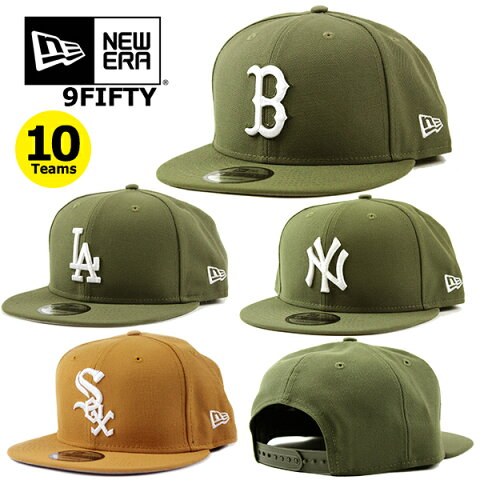 ニューエラ キャップ 9FIFTY MLB NEW ERA (ドジャース/ヤンキース/レッドソックス/カブス/パイレーツ/アストロズ/ホワイトソックス/タイガース/ブレーブス/フィリーズ/ゴルフ/メンズ/レディース/スナップバック/ユニセックス/帽子)