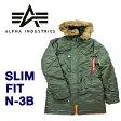 【楽天最安値に挑戦!】 ALPHA INDUSTRIES (アルファ インダストリーズ) Slim Fit N-3B スリムフィット フライト ジャケット タイト 05P27May16