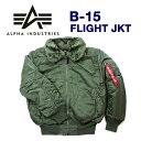【楽天最安値に挑戦!】 ALPHA INDUSTRIES (アルファ インダストリーズ) B-15 フライト ジャケット