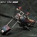 デコメタルバイクオブジェmbk-01