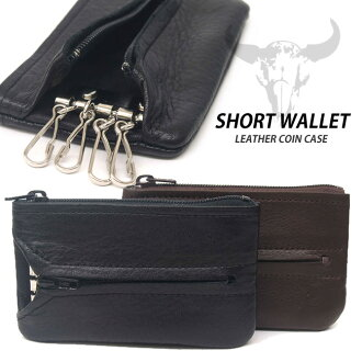 Made in Japan and purses ( coin ) smooth wallet, key case 4 of the cow business credit cards and banknotes stowed easily according to the situation can be of various design! Birthday, father's day, St. Patrick's day to the present! Ship OK who-S-3