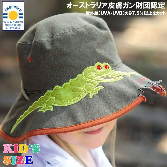 正規品 ハット キッズ 男の子 約52cm 55cm コットン 帽子 UVカット 日焼け防止 紫外線防止 熱中症対策 オーストラリア皮膚ガン財団認 ワイドブリムバケット クロコダイル 男の子/CA-sb907-Crocodile
