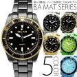艶消しミディアムフェイス腕時計男性用 メンズ腕時計 ウォッチ/BOX・保証書付/ムーブメントは日本製ザラつき感の無い艶消しパーツを全面に使用した新作3162560-AC-W-JH27