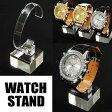 手軽さで人気!プラスチック製・腕時計スタンド【クリア】時計ディスプレイ什器 ・店舗・ショップ・自宅・・販売・展示会などに全面クリアで腕時計を綺麗に魅せてくれる専用スタンドメール便可能/1943377-AC-ST-CPD