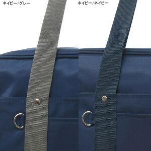 �����ؤ���ǤȤ������ò�����������Хå��������������������������A4�б����̳ؤ��Ф�Ĺ��Υ��������ʤΤǡ�����ä�����ǽ�������ܰʾ�������̤ǻȤ��䤹��/��ŷ���1�̳�����͵���������Хå�/BAG-SHO-1099