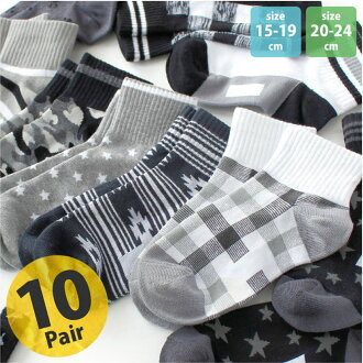 初中襪子孩子長度短襪子船員單調模式襪子襪子 (15-19 釐米/20-24 釐米) 男士襪子方便注名稱欄位航運可用 / 5109314 68013