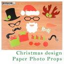 楽天PUICKクリスマス フォトプロップス(プレート17枚セット)クリスマスパーティーやイベントにピッタリのフォトプロップス Xmasフォトプロップス サンタ 4669713-ZA575