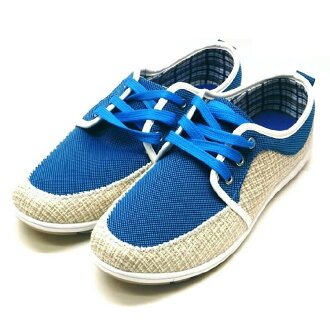 設計運動男士休閒鞋 (24.5cm/25cm/25.5cm/26cm/26.5cm/27cm/27.5cm) 男裝休閒鞋、 鞋、 鞋 /CLUB 羅蒂艾,休閒鞋,藍色 / 灰色 /AI-3874295-26071104-2516-2