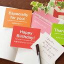 スタンダードなデザインのメッセージカード/英語と日本語のメッセージが書かれているので、贈る方の世代を問わず多様にお使いいただけ..