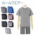 送料無料 半袖Tシャツ&ハーフパンツ メンズ ボーダー セットアップ クルーネック パンツにはポケット付 無地 部屋着 ap-4901819-3090