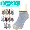 アンクル ショートソックス 16-20cm キッズ 靴下 女の子 女児 スニーカーソックス くるぶし 綿混 女の子ソックス ドット ボーダー 花柄 星柄 129823A-1