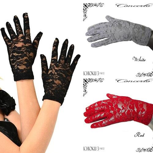 手袋 ショートグローブ レース刺繍 パーティ 衣装 ゴスロリ パーティドレス コーディネートアイテムとして!! 手袋 レース/0048-902145738040