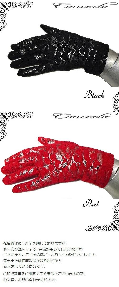 手袋 ショートグローブ レース刺繍 パーティ ...の紹介画像3