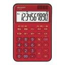【納期約2週間】SHARP シャープ EL-M335-RX ミニナイスサイズ電卓 レッド系 ELM335RX