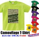 半袖 Tシャツメンズ レディース [ S M L XL ] PRIDE OF TRIBE ( 迷彩柄 / カモフラ / グリーン / 緑 )   ダンス 派手 ダンス衣装 衣装 ヒップホップ かわいい かっこいい 半袖tシャツ トップス ロゴt ポップ ロゴtシャツ ダンスウェア ダンス服