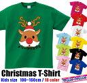 半袖 Tシャツキッズ [ 100-160cm ] クリスマス...