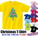 半袖 Tシャツメンズ レディース [ S M L XL ] クリスマス 雪の結晶 と 星屑 の クリスマスツリー ( グリーン ツリー ) | tシャツ クリ..
