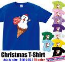 ショッピングアイスクリーム 半袖 Tシャツメンズ レディース [ S M L XL ] クリスマス Happy holiday! スノーマン アイスクリーム ( レッド 吹き出し ) | tシャツ クリスマス サンタ 衣装 かわいい メンズ 男 女 クリスマスグッズ クリスマス用品 親子 ペア 親子ペア ペアルック お揃い プリントtシャツ
