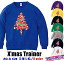 長袖 トレーナーメンズ レディース [ S M L XL ] クリスマス 雪の結晶 と 星屑 の クリスマスツリー ( レッド ツリー ) | コスプレ 衣装 コスチューム かわいい メンズ レディース 男 女